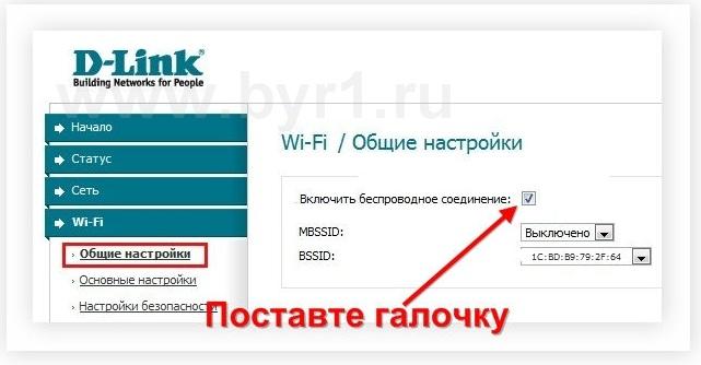 IP - телефон D-Link  DPH-120S/F1A IP-телефон с 1 WAN-портом 10/100Base-TX 1 LAN-портом 10/100Base-TX