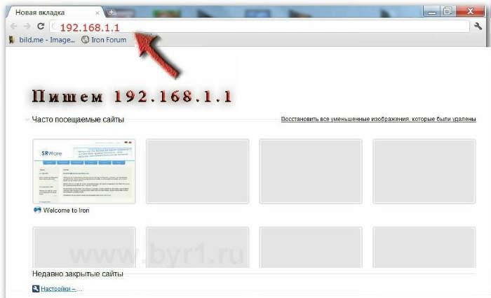 Настройка wifi на модеме dsl 2640 u c2