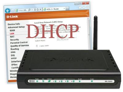 Как включить DHCP на модеме 2640U/c2