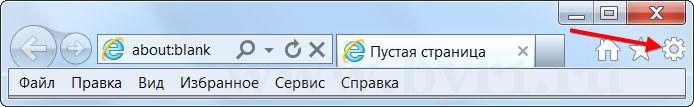 Настройки на Internet Explorer