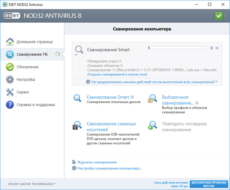 ESET NOD32 Antivirus Windows 10